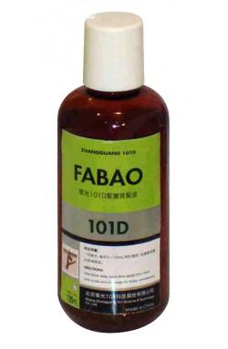 FABAO_Haarausfall_101D_001